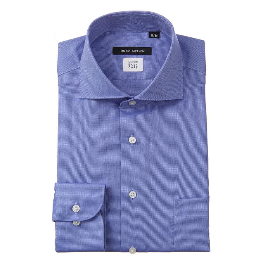 ドレスシャツ/長袖/メンズ/COOL MAX/ホリゾンタルカラードレスシャツ 織柄〔EC・BASIC〕 ブルー×サックスブルー