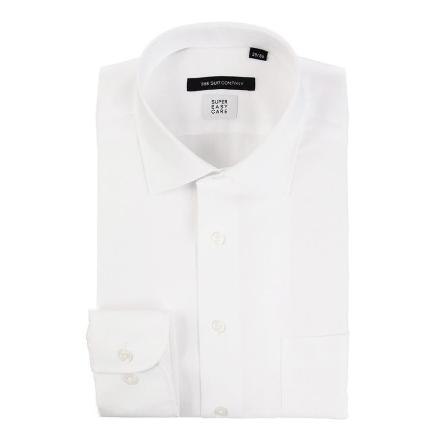 ドレスシャツ/長袖/メンズ/SUPER EASY CARE/ワイドカラードレスシャツ ヘリンボーン 〔EC・BASIC〕 ホワイト