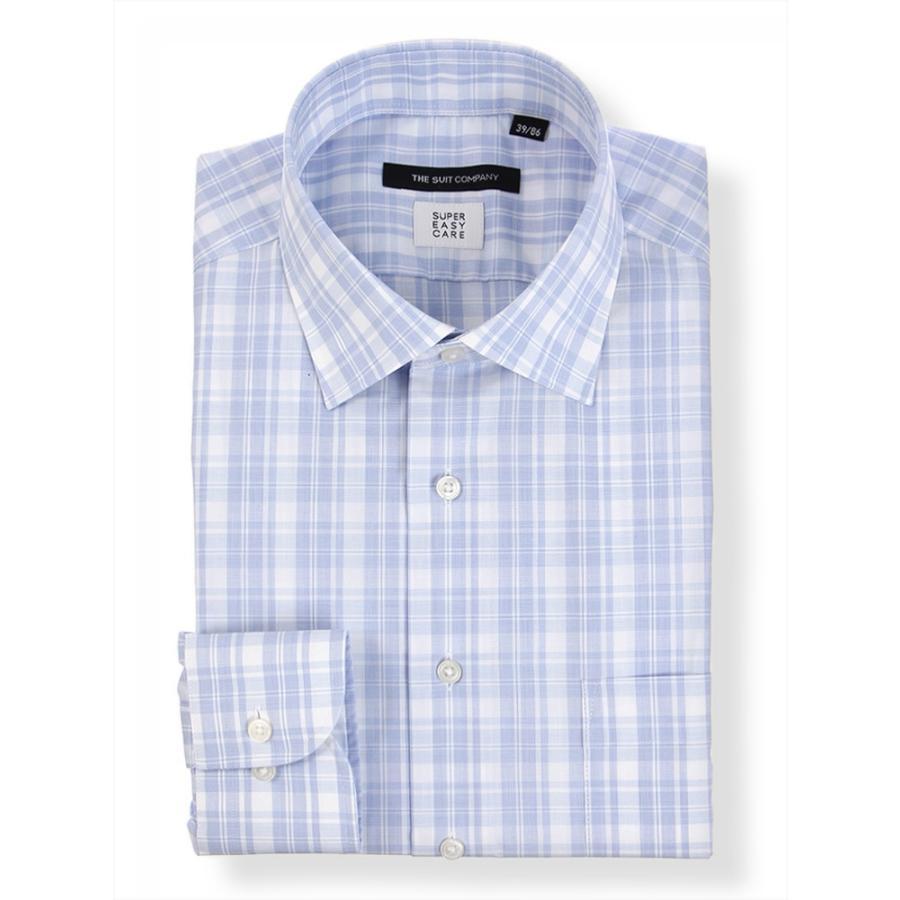 ドレスシャツ/長袖/メンズ/SUPER EASY CARE/ワイドカラードレスシャツ チェック 〔EC・BASIC〕 ブルー×ホワイト