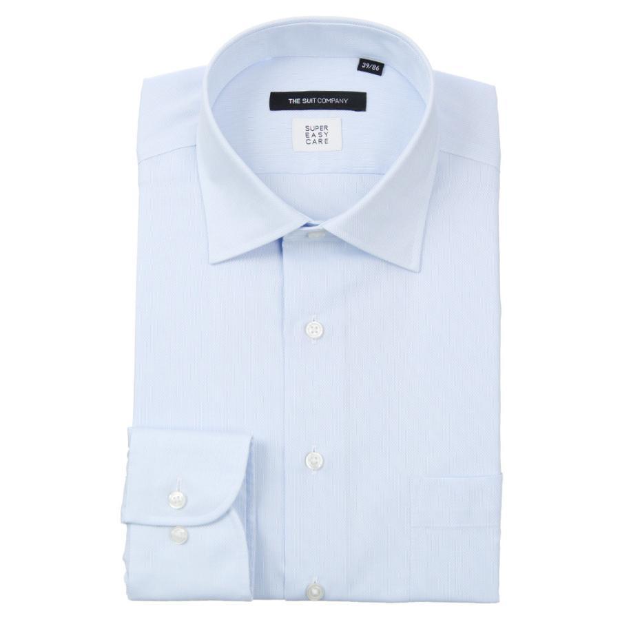 ドレスシャツ/長袖/メンズ/SUPER EASY CARE/ワイドカラードレスシャツ 織柄 〔EC・BASIC〕 ブルー×ホワイト