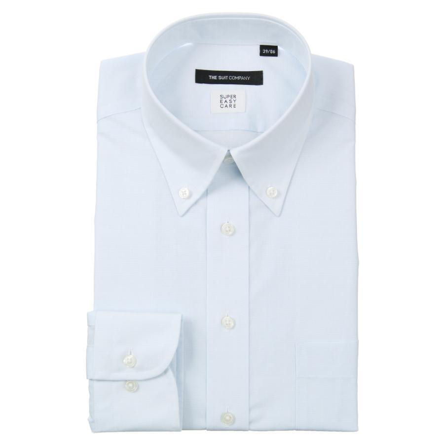 ドレスシャツ/長袖/メンズ/SUPER EASY CARE/ボタンダウンカラードレスシャツ 織柄 〔EC・BASIC〕 サックスブルー×ホワイト