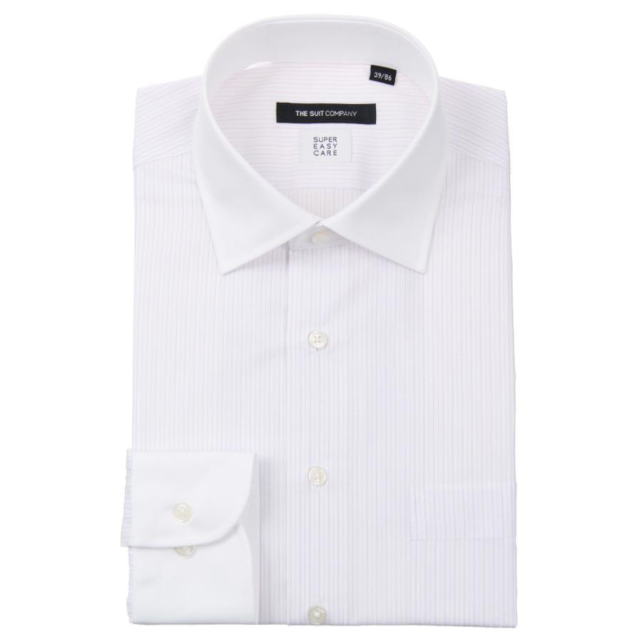 ドレスシャツ/長袖/メンズ/SUPER EASY CARE/クレリック&ワイドカラードレスシャツ 〔EC・BASIC〕 ホワイト×パープル