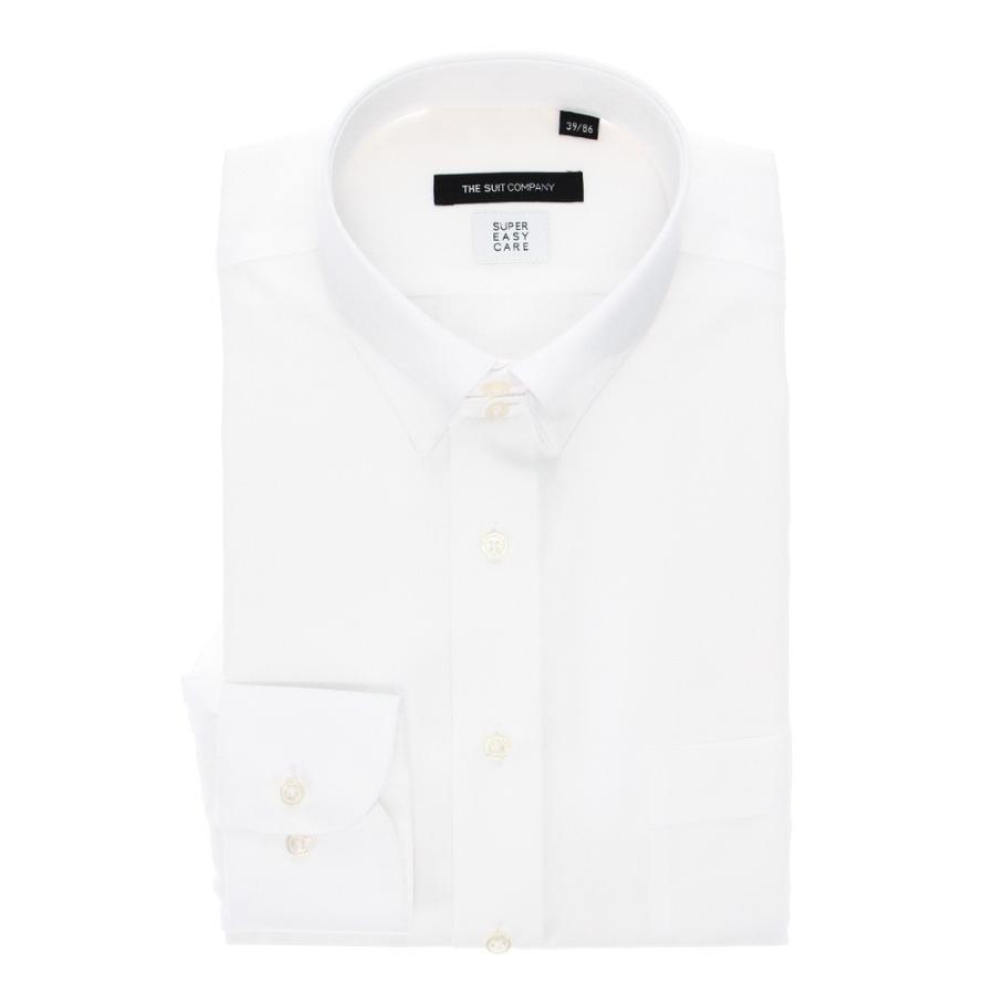 ドレスシャツ/長袖/メンズ/SUPER EASY CARE/タブカラードレスシャツ 織柄 〔EC・BASIC〕 ホワイト