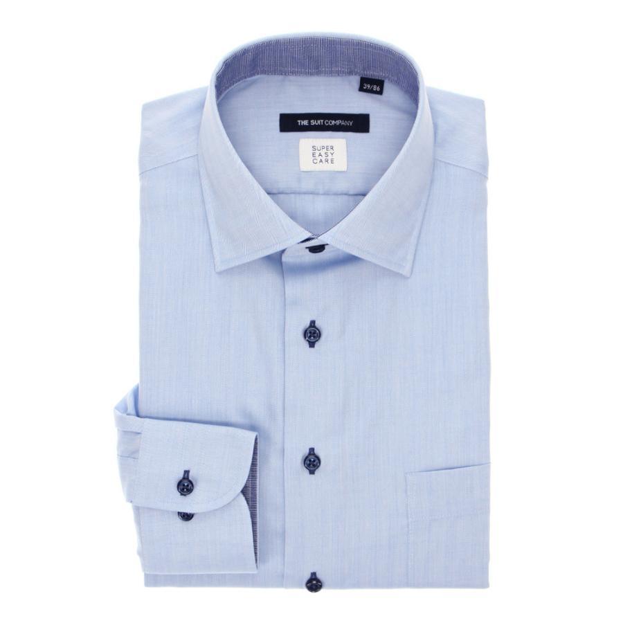 ドレスシャツ/長袖/メンズ/SUPER EASY CARE/ワイドカラードレスシャツ ヘリンボーン 〔EC・BASIC〕 ブルー