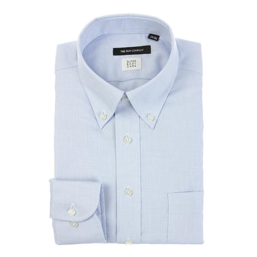 ドレスシャツ/長袖/メンズ/SUPER EASY CARE/ボタンダウンカラードレスシャツ 織柄 〔EC・BASIC〕 ブルー×ホワイト