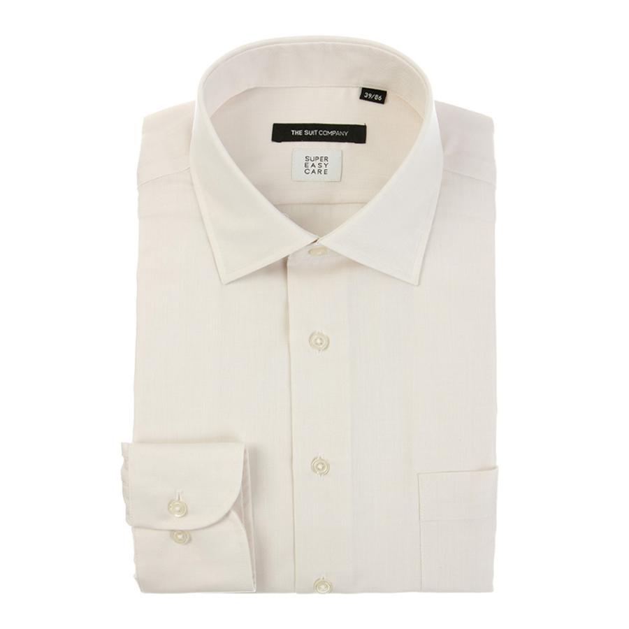 ドレスシャツ/長袖/メンズ/SUPER EASY CARE/ワイドカラードレスシャツ 織柄 〔EC・BASIC〕 ベージュ
