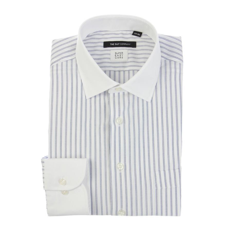 ドレスシャツ/長袖/メンズ/SUPER EASY CARE/クレリック&ワイドカラードレスシャツ 〔EC・BASIC〕 ホワイト×ブルー