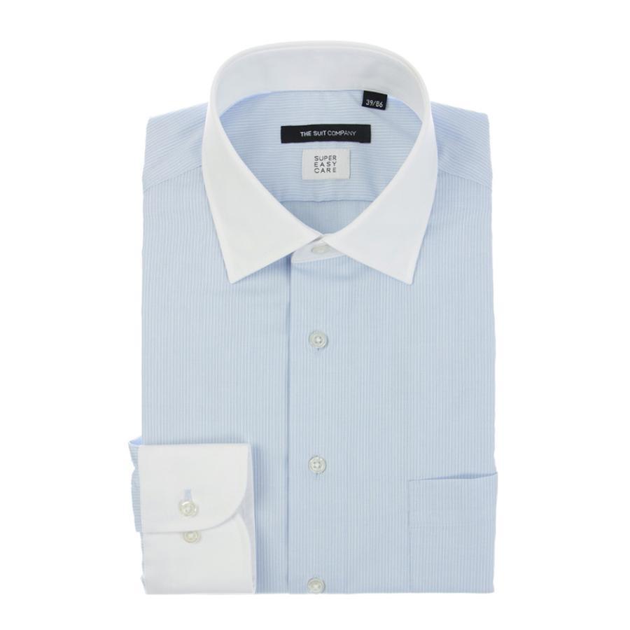 ドレスシャツ/長袖/メンズ/SUPER EASY CARE/クレリック&ワイドカラードレスシャツ 〔EC・BASIC〕 サックスブルー×ホワイト