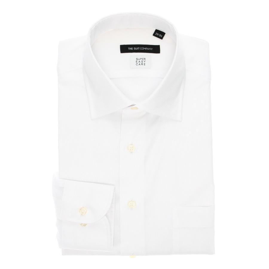 ドレスシャツ/長袖/メンズ/THERMO LITE/ワイドカラードレスシャツ シャドーストライプ 〔EC・BASIC〕 ホワイト