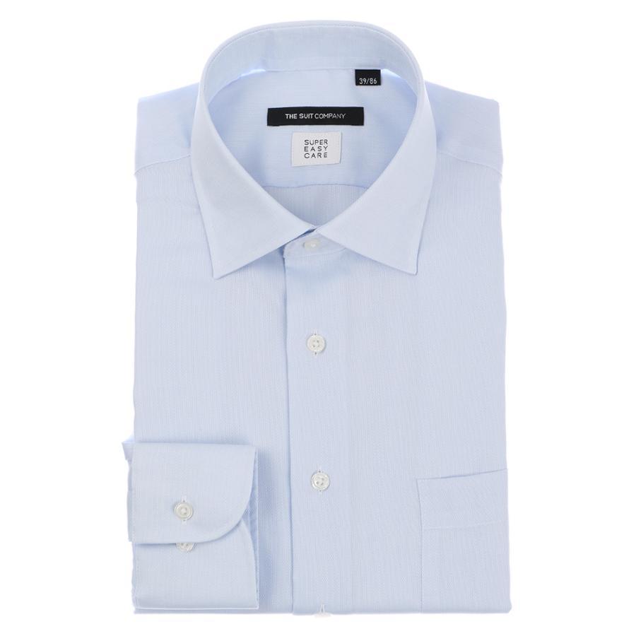 ドレスシャツ/長袖/メンズ/SUPER EASY CARE/ワイドカラードレスシャツ 織柄 〔EC・BASIC〕 サックスブルー