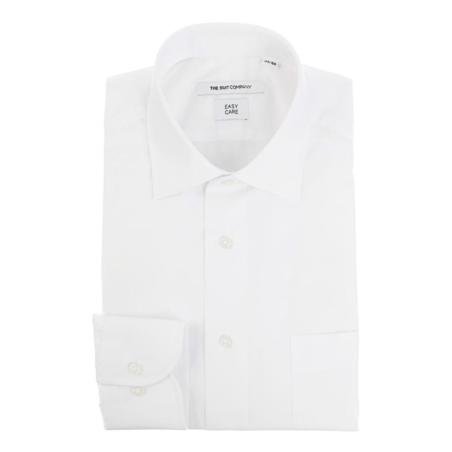 ドレスシャツ/長袖/メンズ/ワイドカラードレスシャツ 無地 〔EC・FIT〕 ホワイト