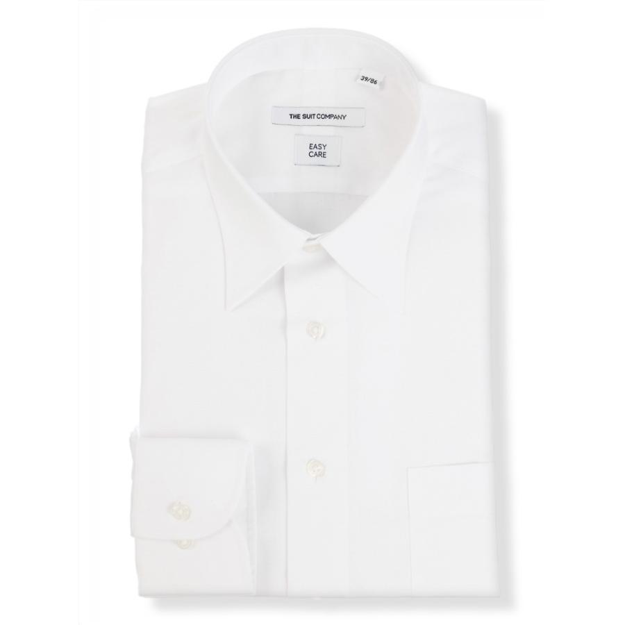 ドレスシャツ/長袖/メンズ/レギュラーカラードレスシャツ 織柄 〔EC・FIT〕 ホワイト