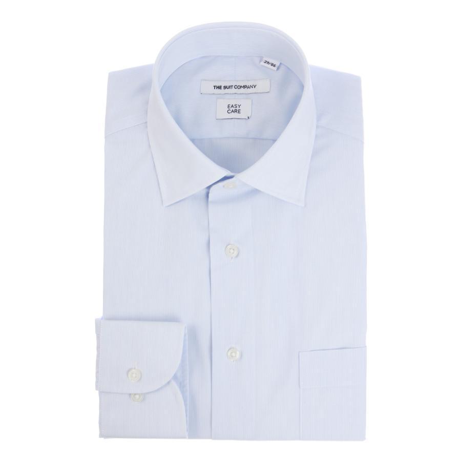 ドレスシャツ/長袖/メンズ/ワイドカラードレスシャツ ストライプ 〔EC・FIT〕 サックスブルー×ホワイト