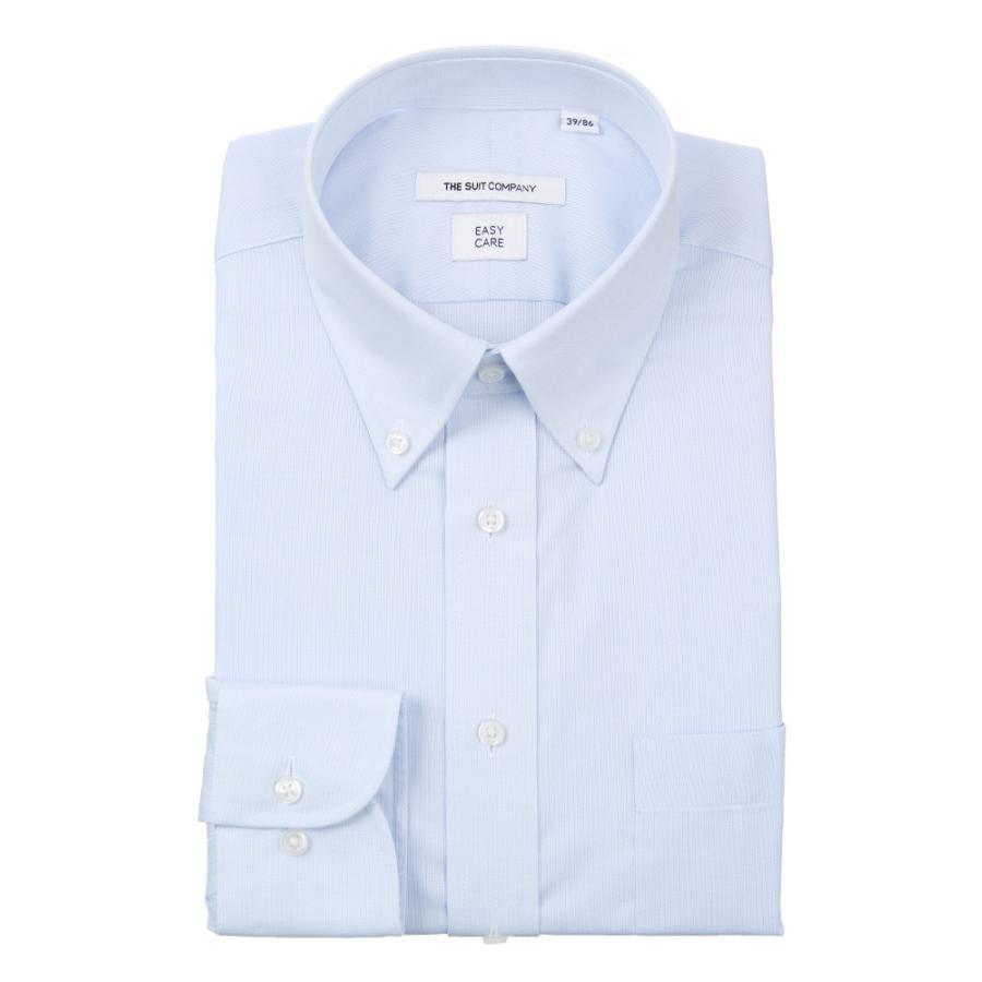 ドレスシャツ/長袖/メンズ/ボタンダウンカラードレスシャツ 織柄 〔EC・FIT〕 サックスブルー