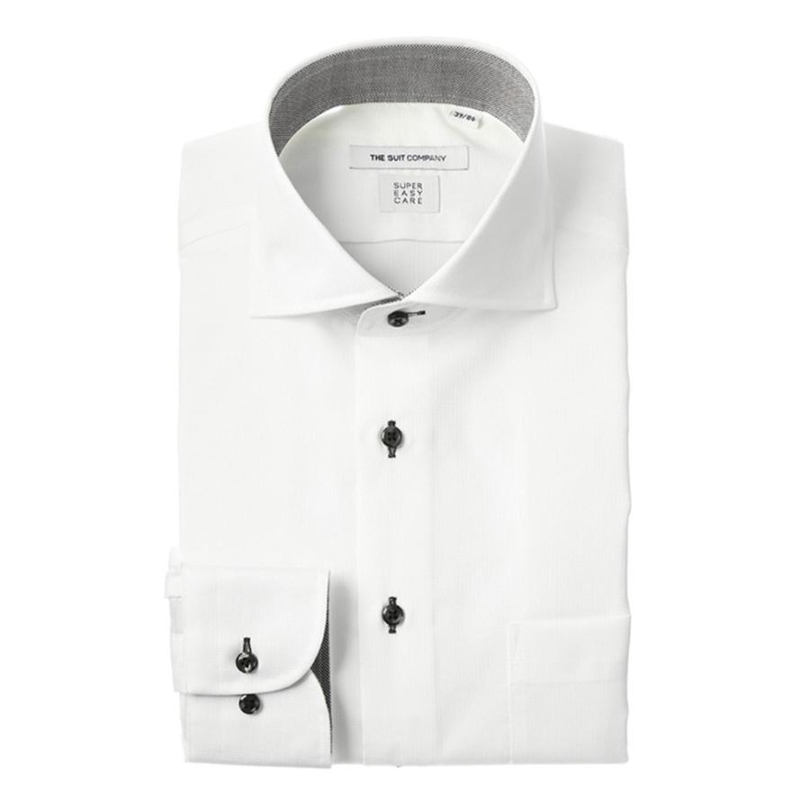 ドレスシャツ/長袖/メンズ/COOL MAX/ホリゾンタルカラードレスシャツ 織柄 〔EC・FIT〕 ホワイト