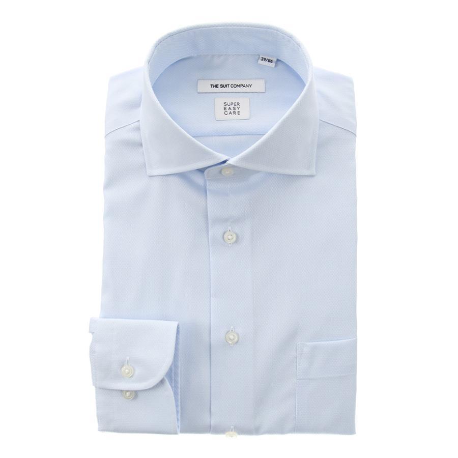 ドレスシャツ/長袖/メンズ/COOL MAX/ホリゾンタルカラードレスシャツ 織柄〔EC・FIT〕 サックスブルー
