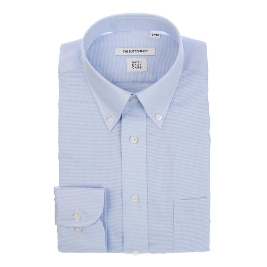 ドレスシャツ/長袖/メンズ/COOL MAX/ボタンダウンカラードレスシャツ ドビー織柄 〔EC・FIT〕 サックスブルー×ホワイト