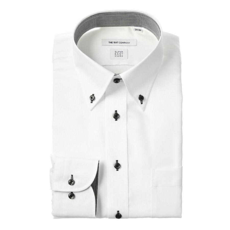 ドレスシャツ/長袖/メンズ/COOL MAX/ボタンダウンカラードレスシャツ 織柄 〔EC・FIT〕 ホワイト
