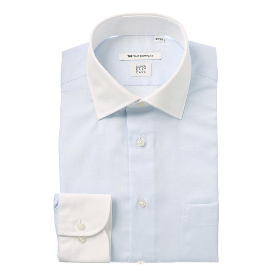ドレスシャツ/長袖/メンズ/COOL MAX/クレリック&ワイドカラードレスシャツ 織柄 〔EC・FIT〕 サックスブルー×ホワイト