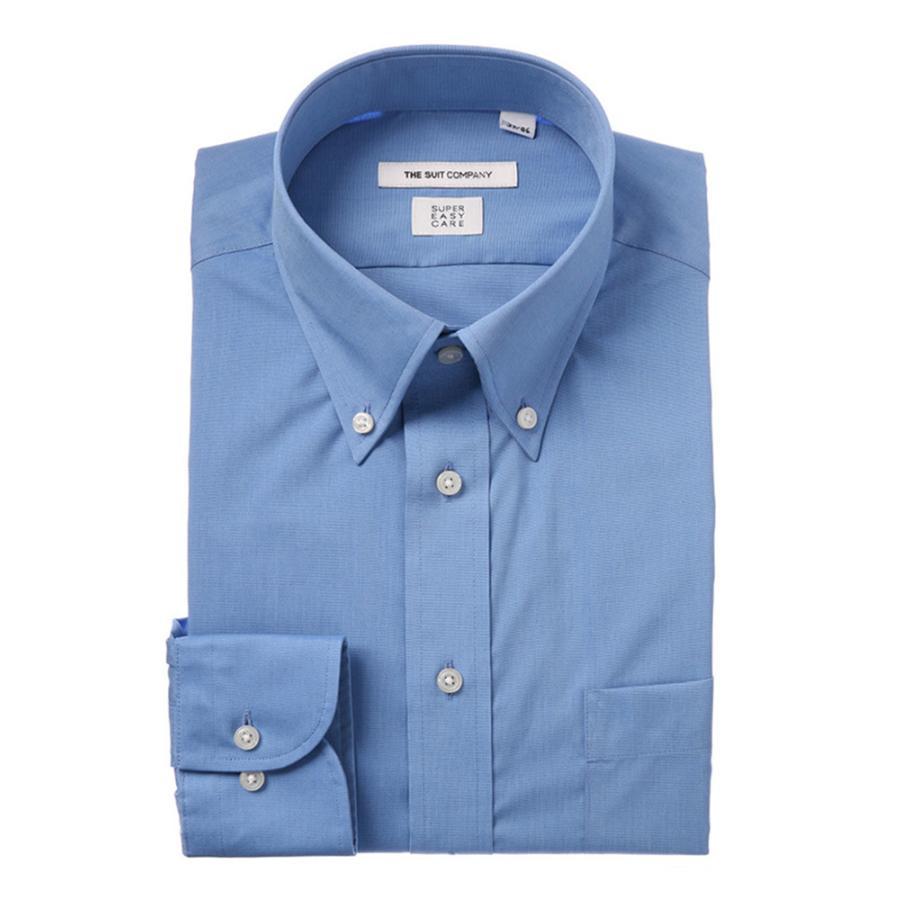 ドレスシャツ/長袖/メンズ/COOL MAX・SUPER EASY CARE/ボタンダウンカラードレスシャツ〔EC・FIT〕 ブルー