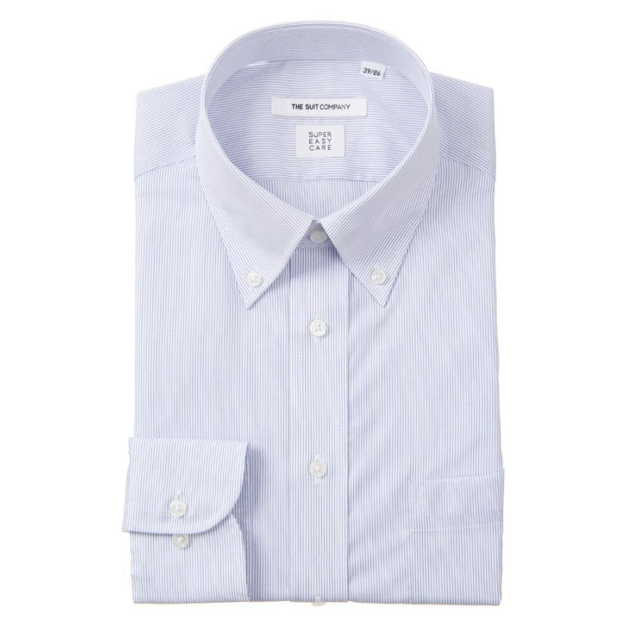 ドレスシャツ/長袖/メンズ/COOL MAX・SUPER EASY CARE/ボタンダウンカラードレスシャツ〔EC・FIT〕 ブルー×ホワイト