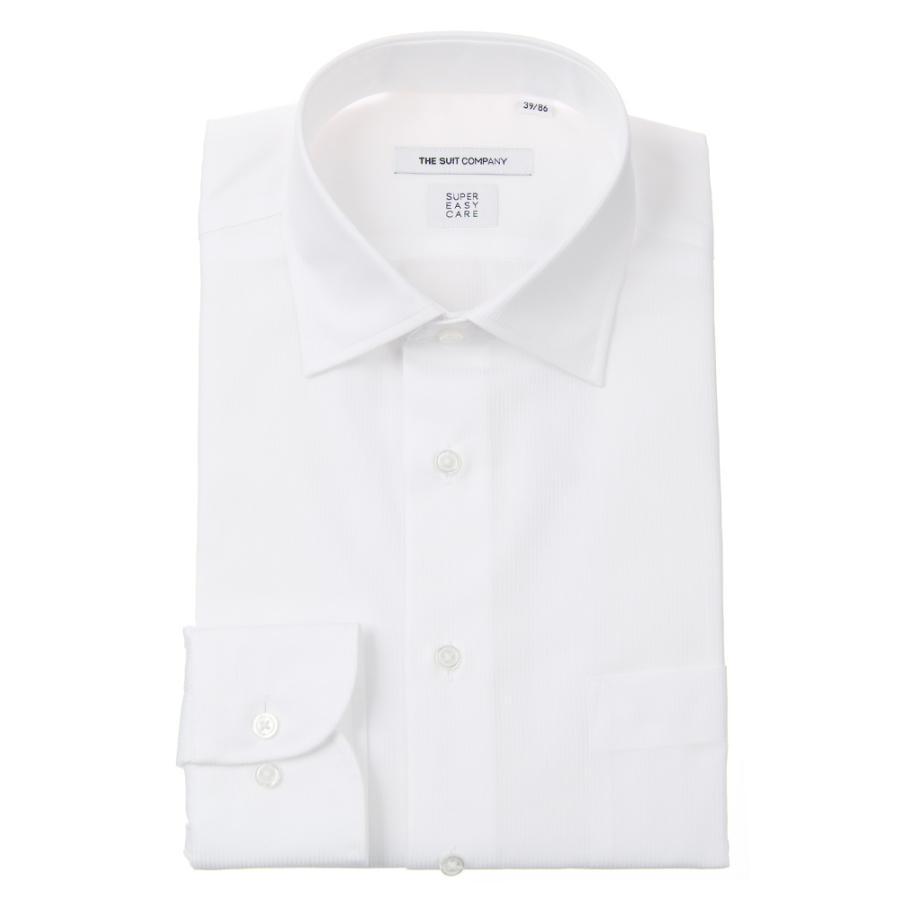 ドレスシャツ/長袖/メンズ/SUPER EASY CARE/ワイドカラードレスシャツ シャドーストライプ 〔EC・FIT〕 ホワイト