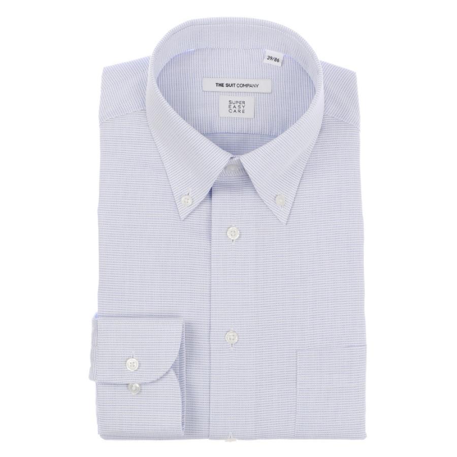 ドレスシャツ/長袖/メンズ/SUPER EASY CARE/ボタンダウンカラードレスシャツ 織柄〔EC・FIT〕 ブルー×ホワイト