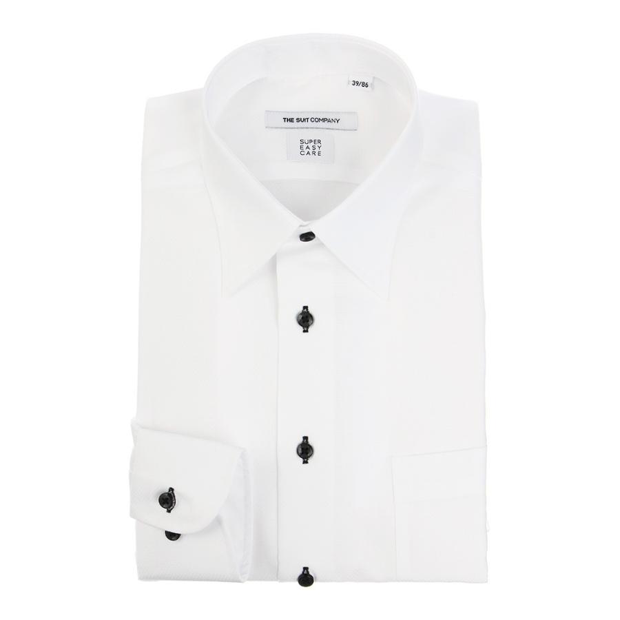 ドレスシャツ/長袖/メンズ/SUPER EASY CARE/レギュラーカラードレスシャツ 織柄 〔EC・FIT〕 ホワイト