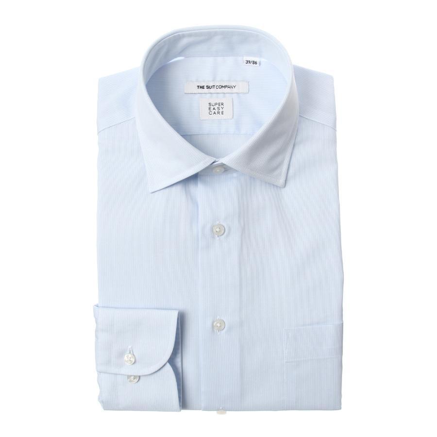 ドレスシャツ/長袖/メンズ/SUPER EASY CARE/ワイドカラードレスシャツ ストライプ 〔EC・FIT〕 サックスブルー×ホワイト