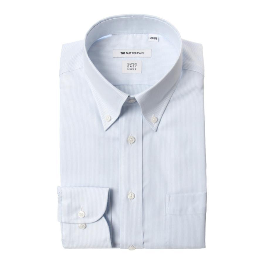 ドレスシャツ/長袖/メンズ/SUPER EASY CARE/ボタンダウンカラードレスシャツ ストライプ 〔EC・FIT〕 サックスブルー×ホワイト