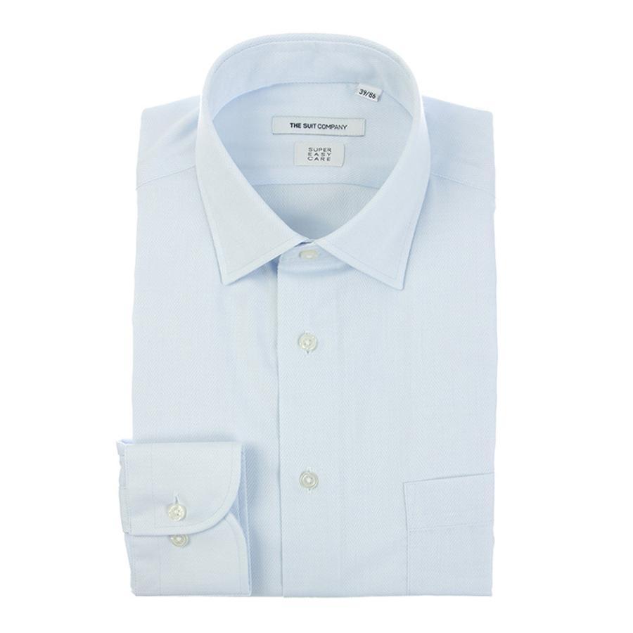ドレスシャツ/長袖/メンズ/SUPER EASY CARE/ワイドカラードレスシャツ ヘリンボーン 〔EC・FIT〕 サックスブルー