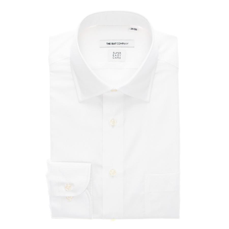 ドレスシャツ/長袖/メンズ/THERMO LITE/ワイドカラードレスシャツ 無地 〔EC・FIT〕 ホワイト