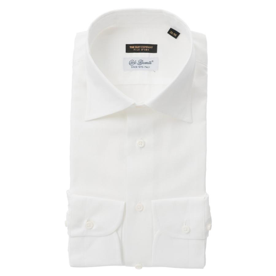 ドレスシャツ/長袖/メンズ/FILO D'ORO/ワイドカラードレスシャツ/Fabric by CarloBassetti/ ホワイト