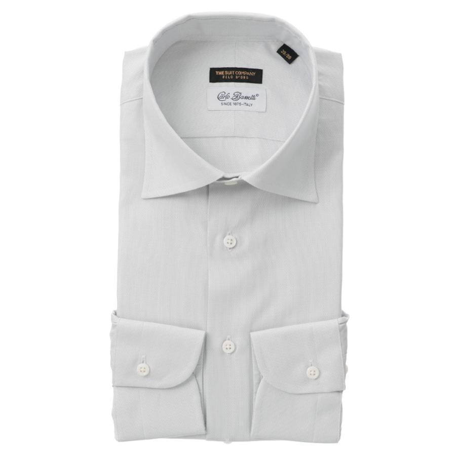 ドレスシャツ/長袖/メンズ/FILO D'ORO/ワイドカラードレスシャツ/Fabric by CarloBassetti/ ライトグレー×ホワイト
