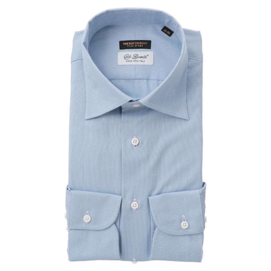 ドレスシャツ/長袖/メンズ/FILO D'ORO/ワイドカラードレスシャツ/Fabric by CarloBassetti/ サックスブルー×ホワイト