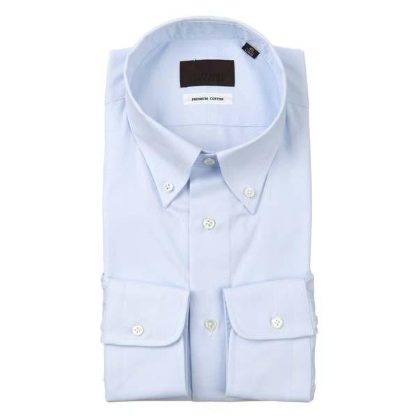 ドレスシャツ/長袖/メンズ/ボタンダウンカラードレスシャツ 織柄 サックスブルー
