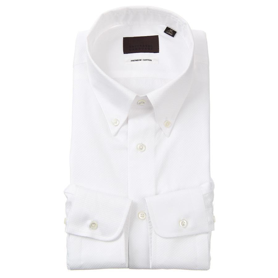 ドレスシャツ/長袖/メンズ/ボタンダウンカラードレスシャツ 織柄 ホワイト
