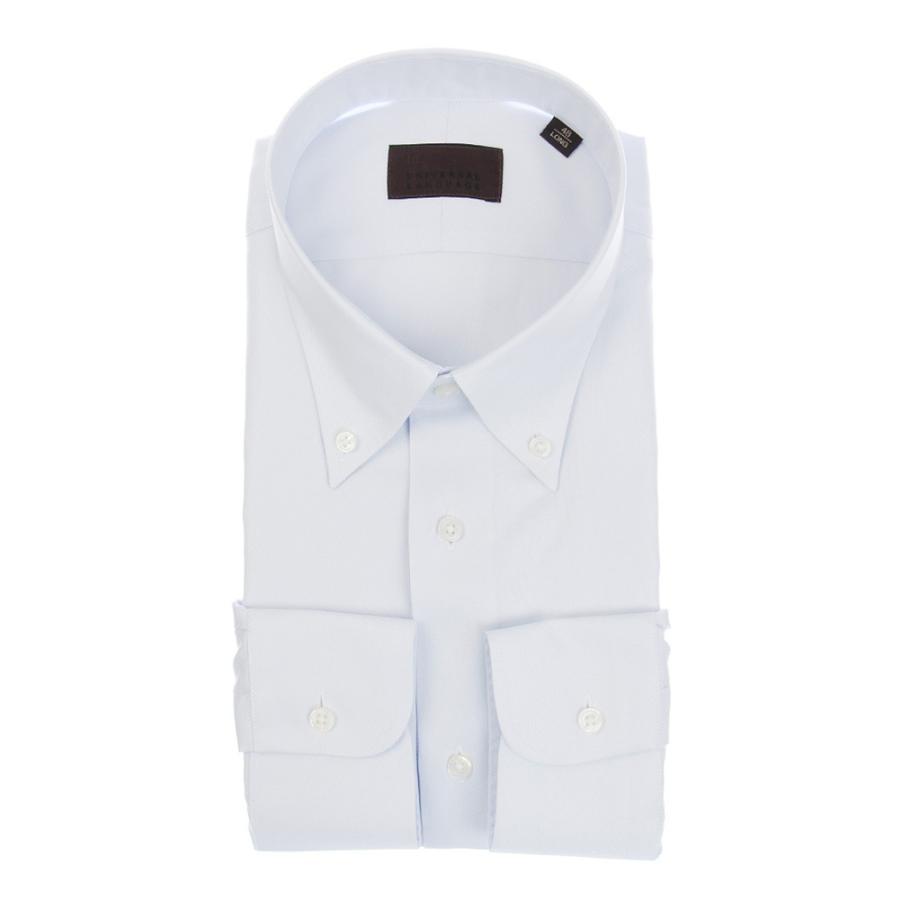 ドレスシャツ/長袖/メンズ/COOL MAX/ボタンダウンカラードレスシャツ 織柄 サックスブルー