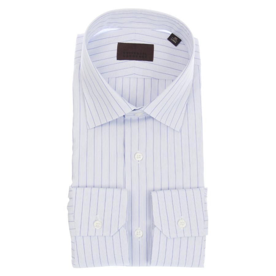 ドレスシャツ/長袖/メンズ/COOL MAX/ワイドカラードレスシャツ オルタネートストライプ ホワイト×ブルー
