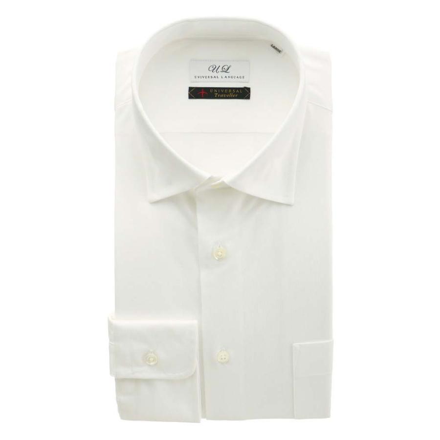 ドレスシャツ/長袖/メンズ/ジャージー素材/ワイドカラードレスシャツ 無地 ホワイト