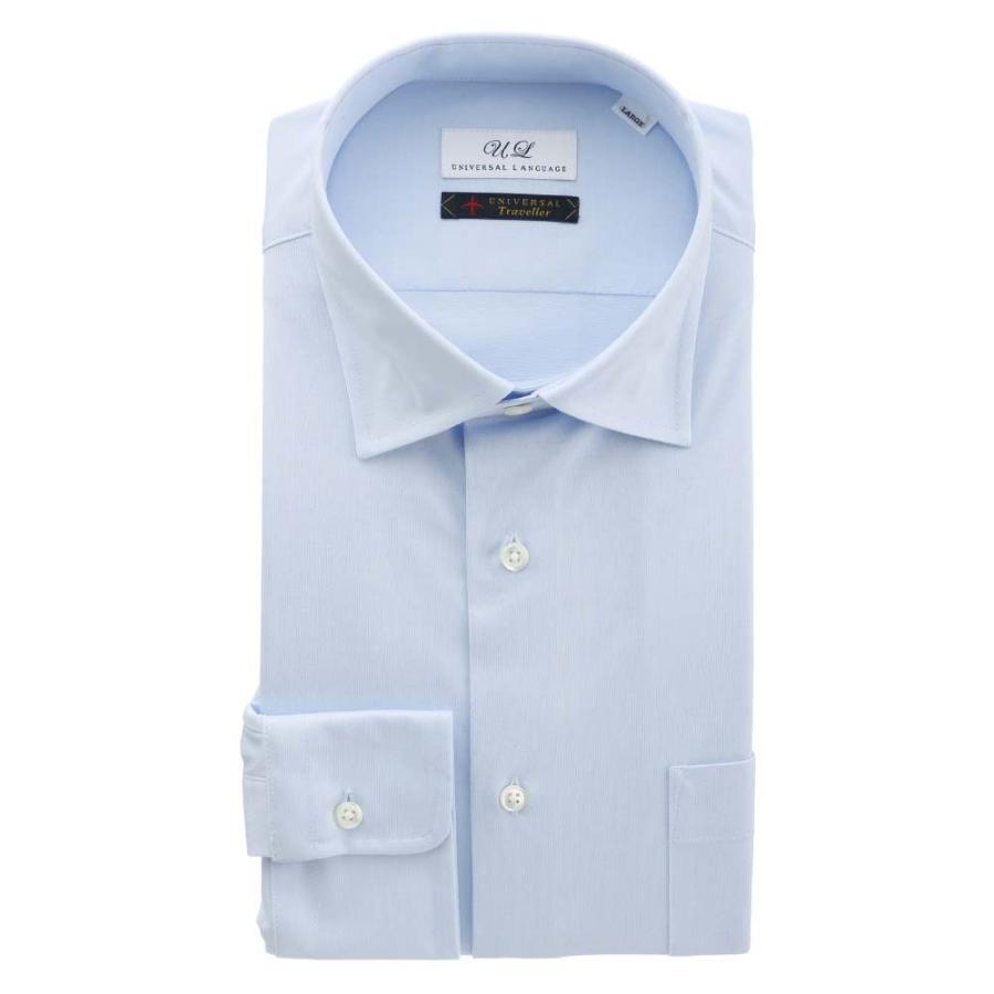 ドレスシャツ/長袖/メンズ/ジャージー素材/ワイドカラードレスシャツ 無地 サックスブルー