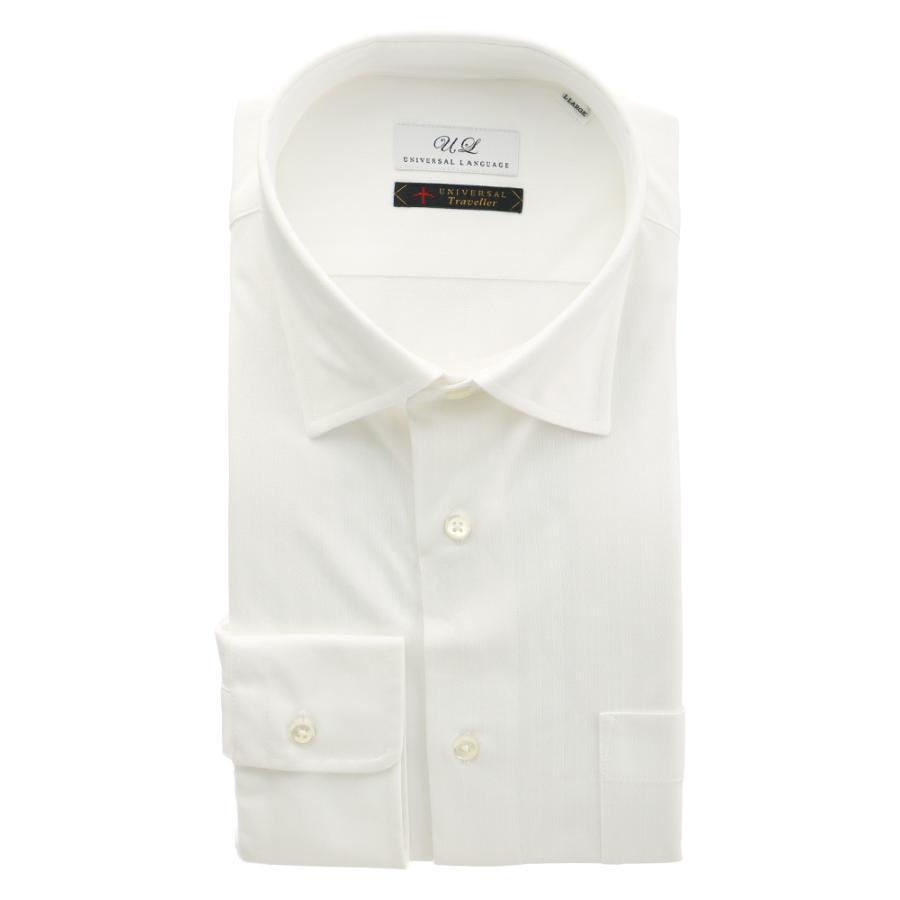 ドレスシャツ/長袖/メンズ/ジャージー素材/ワイドカラードレスシャツ ヘリンボーン ホワイト