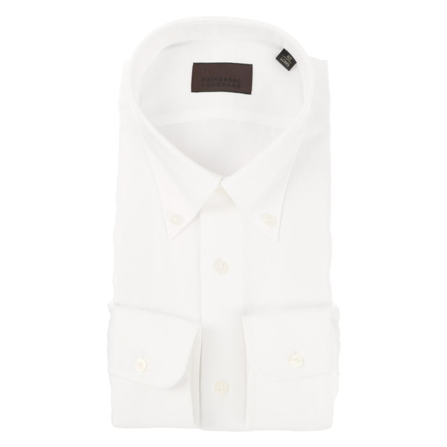 ドレスシャツ/長袖/メンズ/ICE COTTON/ボタンダウンカラードレスシャツ 織柄 ホワイト