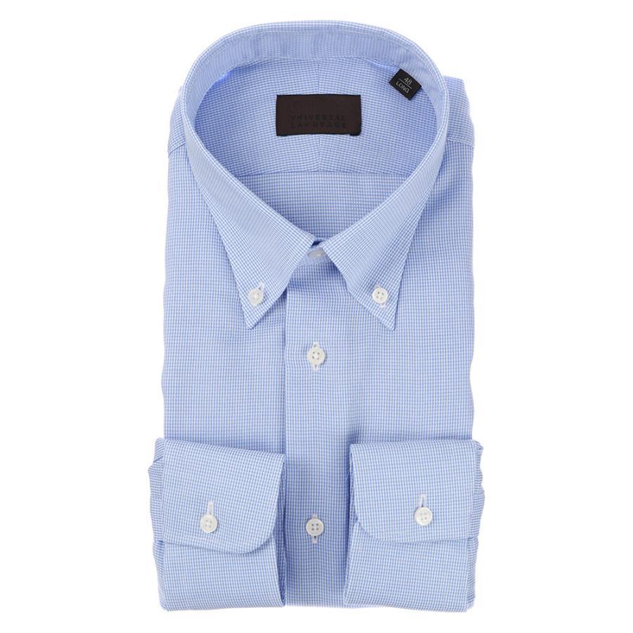 ドレスシャツ/長袖/メンズ/ICE COTTON/ボタンダウンカラードレスシャツ 織柄 ブルー×ホワイト