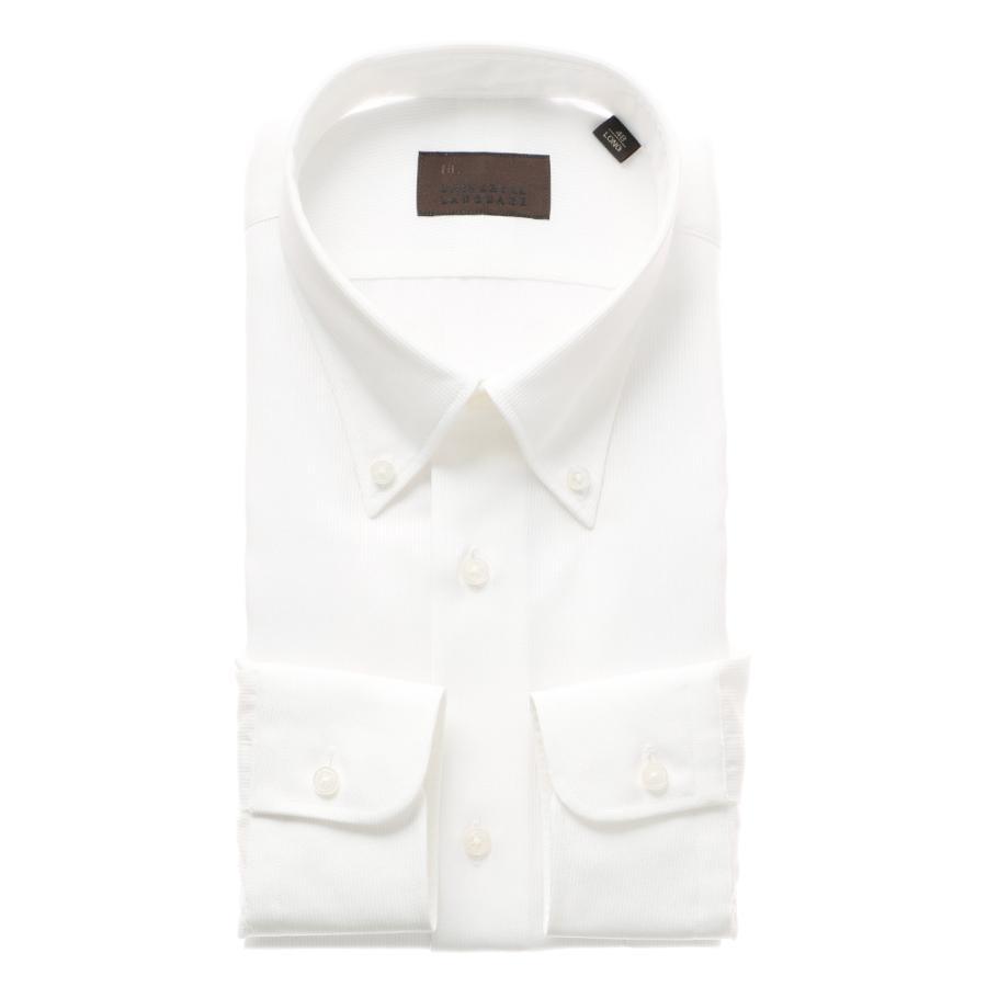 ドレスシャツ/長袖/メンズ/ICE COTTON/ボタンダウンカラードレスシャツ シャドーストライプ ホワイト