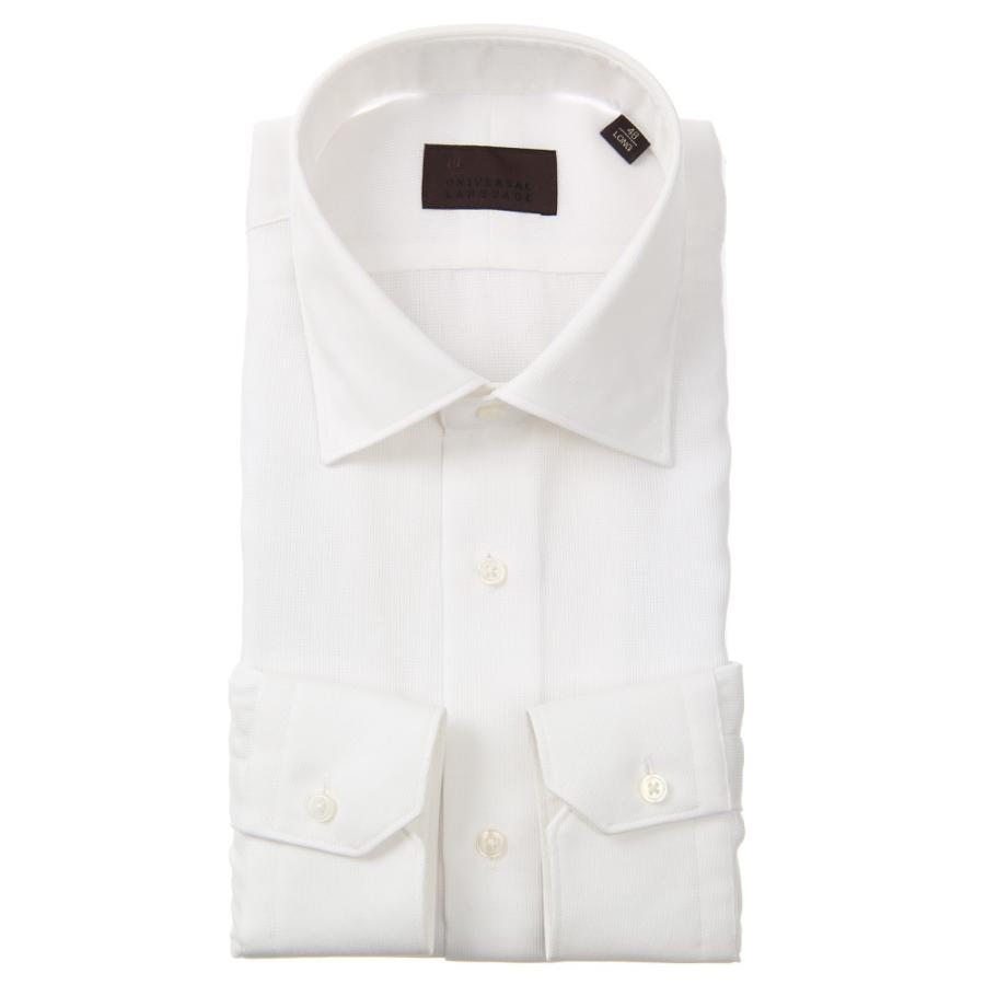 ドレスシャツ/長袖/メンズ/ICE COTTON/ワイドカラードレスシャツ 織柄 ホワイト