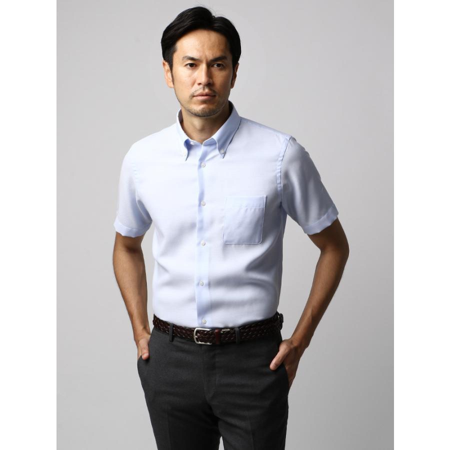 ドレスシャツ/半袖/メンズ/半袖・ICE COTTON/ボタンダウンカラードレスシャツ 織柄 サックスブルー