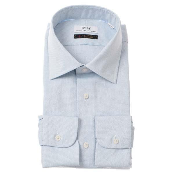 ドレスシャツ/長袖/メンズ/ワイドカラードレスシャツ 織柄 サックスブルー×ホワイト