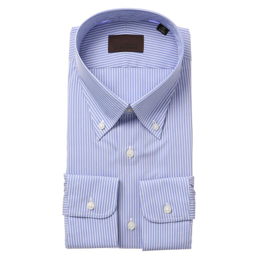 ドレスシャツ/長袖/メンズ/ボタンダウンカラードレスシャツ ストライプ ブルー×ホワイト