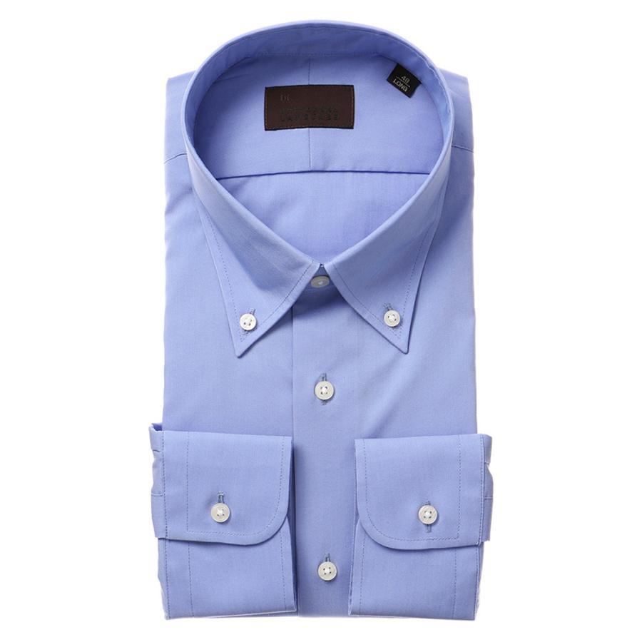 ドレスシャツ/長袖/メンズ/ボタンダウンカラードレスシャツ 無地 ブルー
